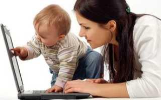 Заявление на очередь в детский сад: образец, бланк и правила оформления