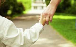 Помощь матерям-одиночкам от государства: виды, размер и правила предоставления