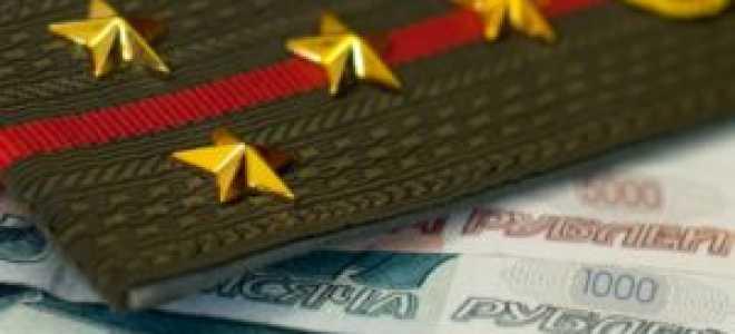 Повышение денежных выплат для военнослужащих