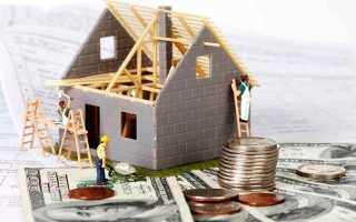 Ипотека на строительство частного дома в Сбербанке: условия и порядок оформления