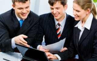 """Выплаты, """"подъемные"""" и доплаты молодым специалистам в образовании, медицине и других сферах"""