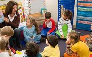 Электронный детский сад – что это такое, запись в очередь и ее проверка