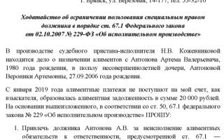 Ответственность за неуплату алиментов: виды (уголовная, административная, лишение прав)
