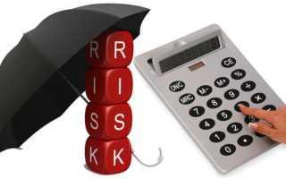 Нужно ли заемщику страховать свою жизнь для получения кредита в банке?