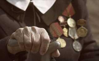 Льготы ветеранам труда федерального значения: какие положены и как их получить