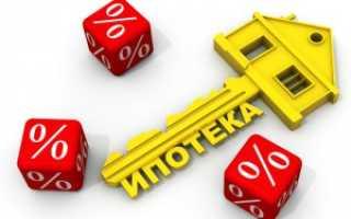 Что выгоднее взять – ипотеку или потребительский кредит для приобретения жилья