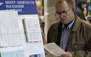 Досрочная пенсия безработным: последние новости и правила оформления