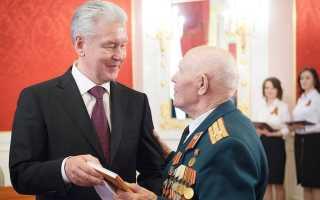 Московская надбавка к пенсии: кому она положена, ее размер и правила оформления