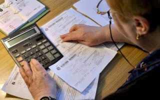 Льготы ветеранам труда по оплате коммунальных услуг: правила оформления