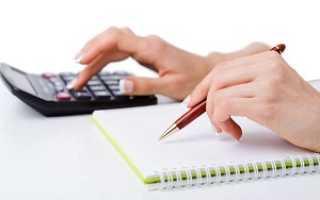 Расчет декретных: формула и порядок вычисления суммы пособия