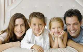 Программы для молодых семей: обзор и условия участия