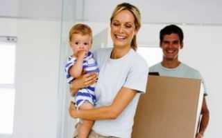 Материнский капитал на улучшение жилищных условий – правила использования