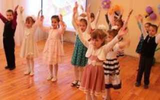 Льготная очередь на поступление в детский сад: кто имеет право воспользоваться